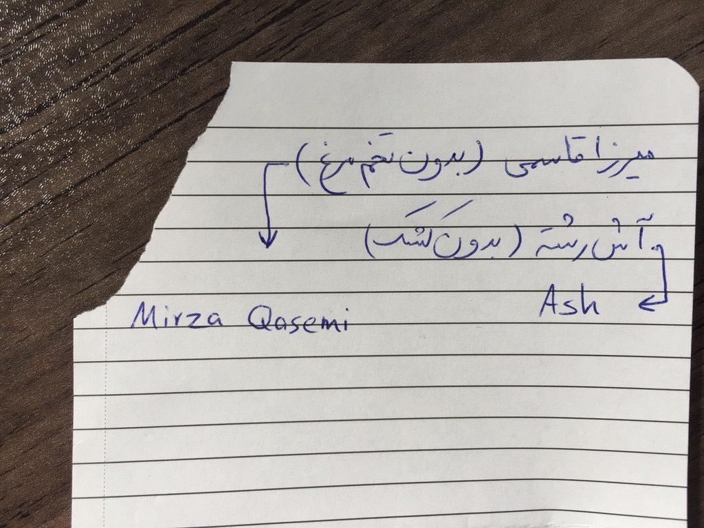 Food-vegan-Iran