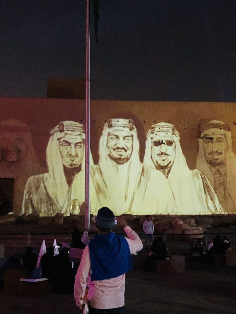 Riyadh-Season