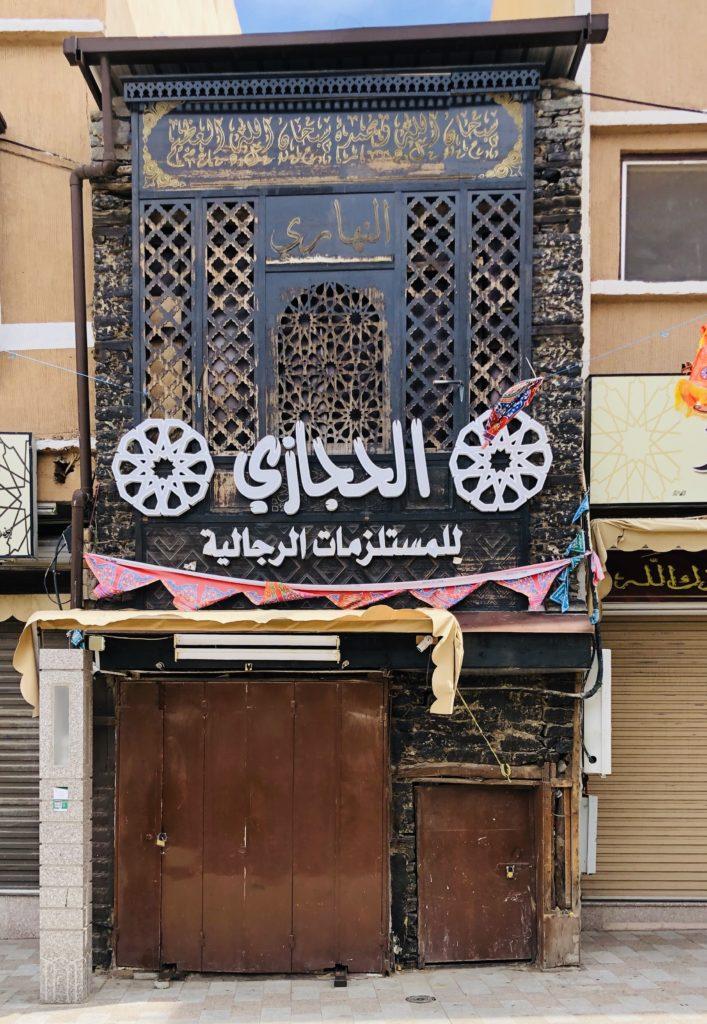 Taif-Moschee
