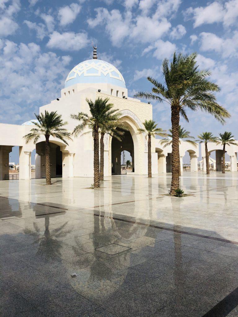 Al Khattab Moschee