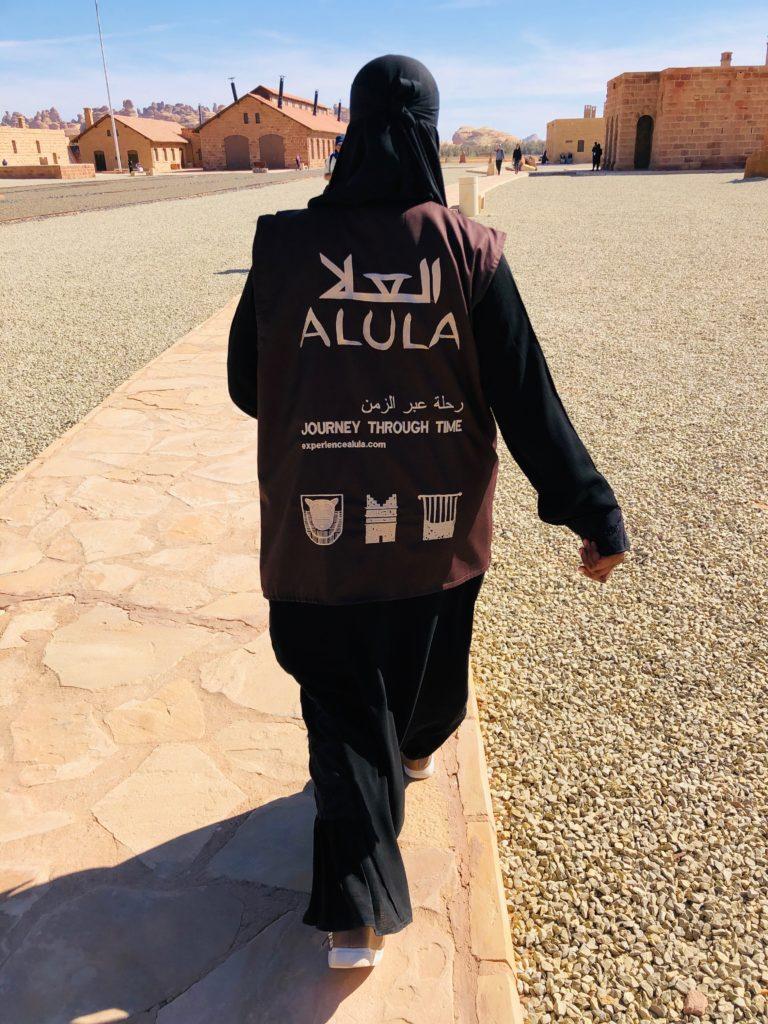 al-ula